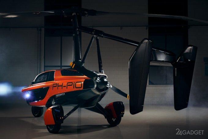Liberty Pioneer — первое серийное летающее авто от Pal-V (12 фото + видео)