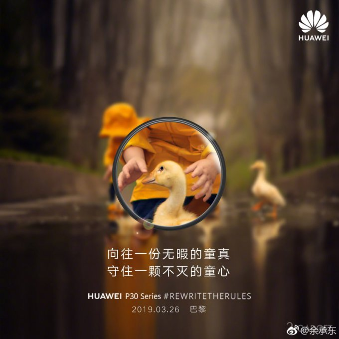 Huawei вновь попалась на обмане со снимками (5 фото)