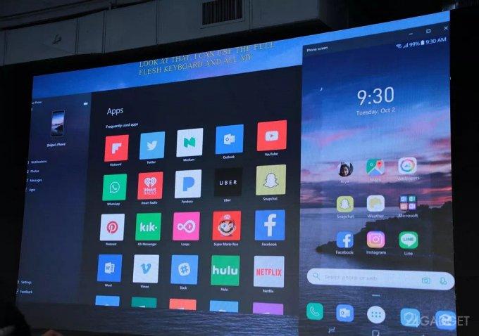 В Windows 10 тестируется отображение дисплея Android-смартфона на ПК