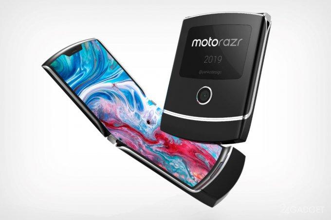 Смартфон Motorola Razr с гибким дисплеем будет дешевле конкурентов (6 фото)