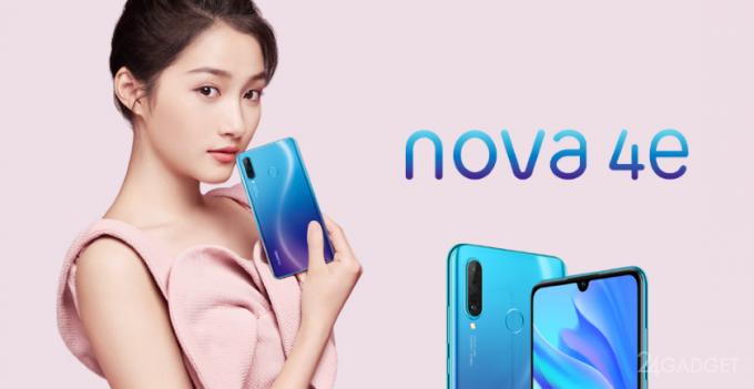 Huawei Nova 4e — среднебюджетный смартфон с тройной камерой (7 фото)