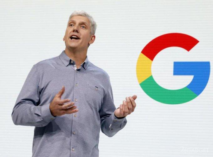 Google отказывается от разработки ноутбуков и планшетов? (3 фото)