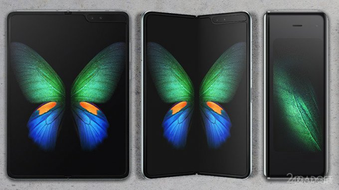 Складной Galaxy Fold с гибким дисплеем засветился на видео