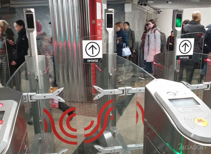 Метро Москвы оснастят системой биометрической идентификации пассажиров (3 фото)
