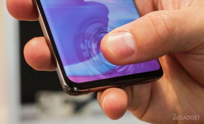 Samsung исправила подэкранные сканеры отпечатков в Galaxy S10