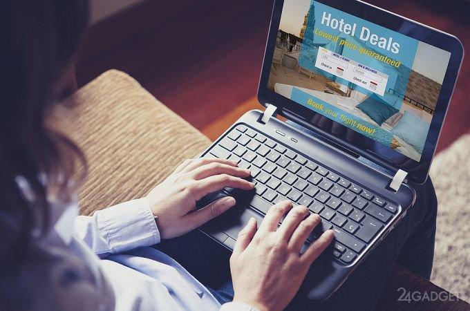 Около 70% гостиниц не защищают персональные данные клиентов