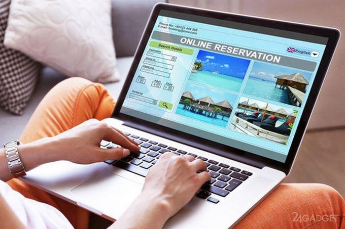 Около 70% гостиниц не защищают персональные данные клиентов (3 фото)