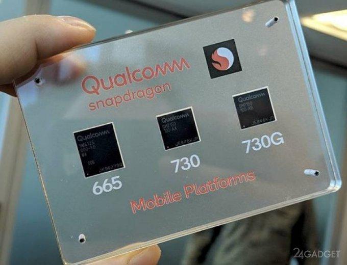 Qualcomm анонсировала 3 чипа для смартфонов среднего уровня (7 фото + видео)
