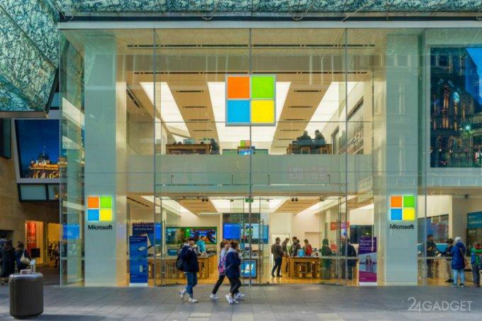 Microsoft пойдёт по стопам Apple и Amazon (2 фото)