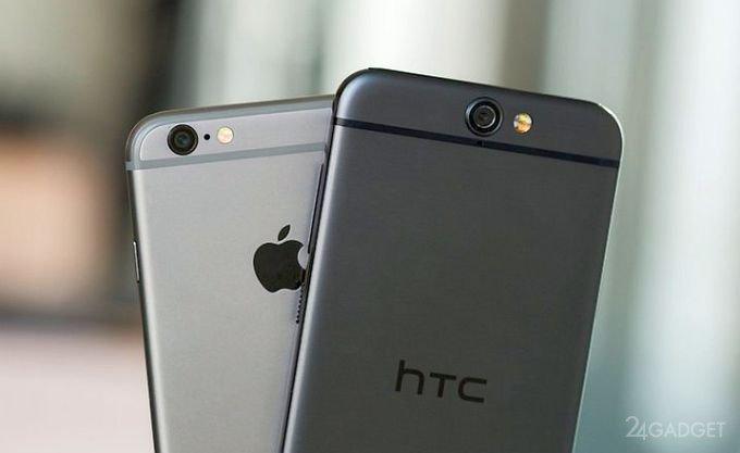 Apple и HTC лгут пользователям смартфонов (2 фото)