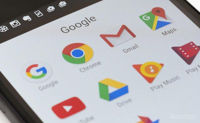 Google увеличит количество рекламы в мобильных устройствах (4 фото)