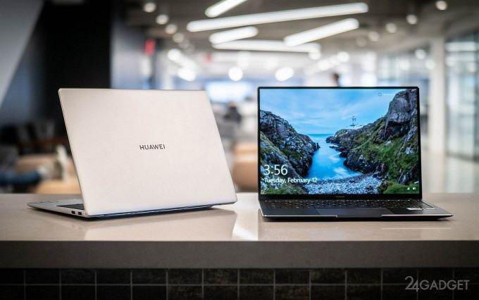 Ноутбуки Huawei исчезли из онлайн-магазина Microsoft (3 фото)