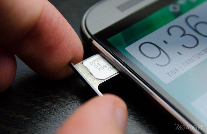 Новые SIM-карты смогут заменить карты памяти microSD (2 фото)
