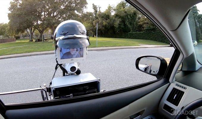 Робот-полицейский заменит гаишников (видео)