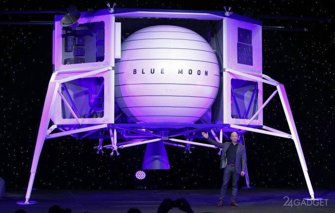 Джефф Безос показал лунный модуль для высадки на Луну (7 фото + видео)