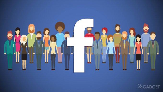 Facebook планируют разделить (2 фото)