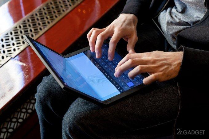 Lenovo показала первый в мире ноутбук с гибким дисплеем (11 фото + видео)