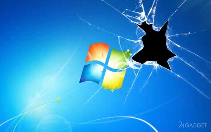 Microsoft защитила старые Windows отвируса WannaCry