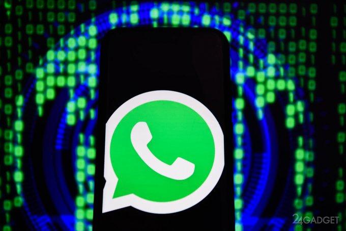Павел Дуров назвал WhatsApp шпионским приложением