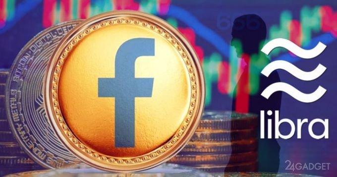 Facebook анонсировала собственную криптовалюту Libra (5 фото + 2 видео)