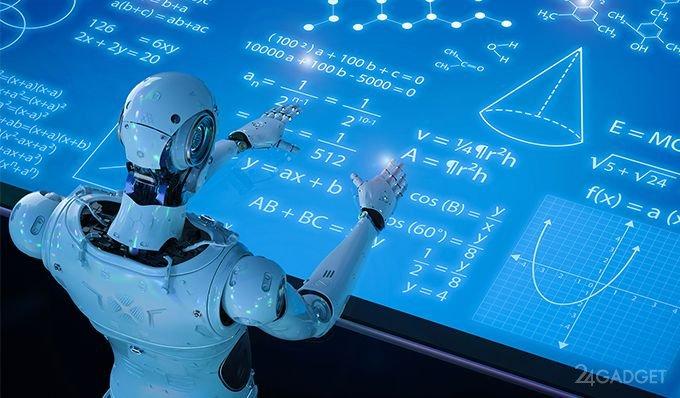 Искусственный интеллект совершает научные открытия (2 фото)