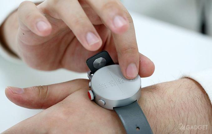 Долгожданный подарок для слабовидящих и незрячих — смарт-часы (3 фото)
