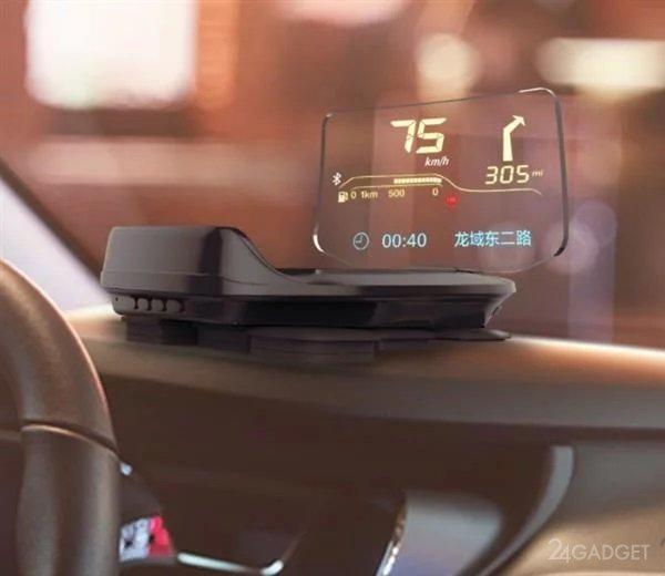 Автомобильный проекционный дисплей от Xiaomi (4 фото)