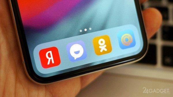 Предустановка российского ПО на смартфоны приветствуется в Правительстве и критикуется в Думе
