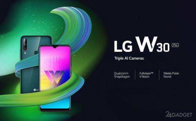 Бюджетный смартфон LG W30 Pro оценивается в 176 долларов
