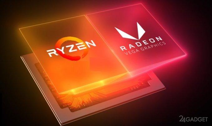 Мобильные 7-нм процессоры AMD Zen 2 появятся в 2020 году