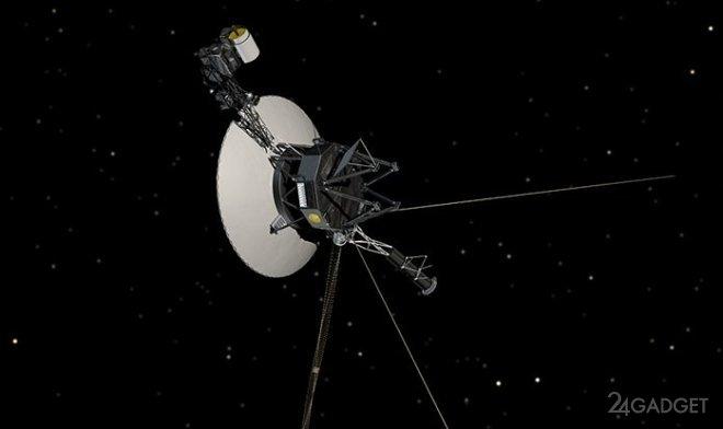 Зонд Voyager 2 покинул пределы Солнечной системы