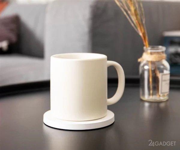 Чашка с подогревом от Xiaomi получила беспроводную зарядку
