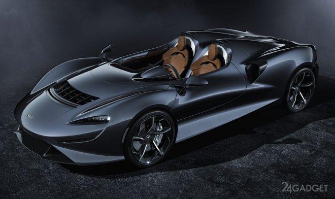 Спортивный McLaren не имеет крыши и лобового стекла