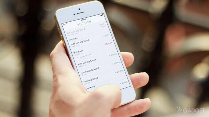 Старым iPhone и iPad срочно необходимо обновить ОС до версии iOS 10.3.4
