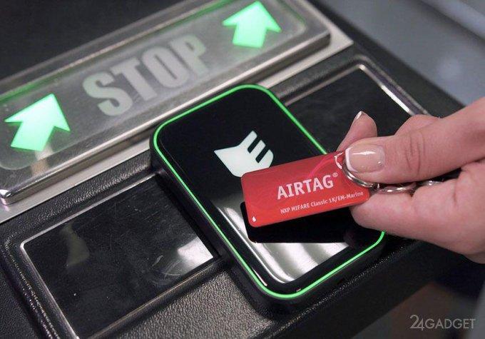 Apple перекупила у российской компании торговый бренд AIRTAG