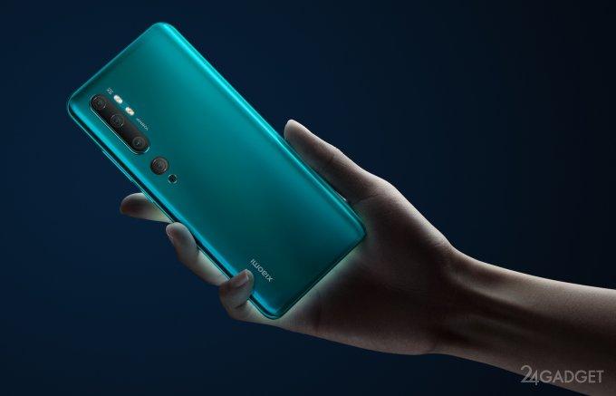 Анонсированы Mi Note 10 и Mi Note 10 Pro и Redmi Note 8T с NFC, предназначенные для европейского рынка