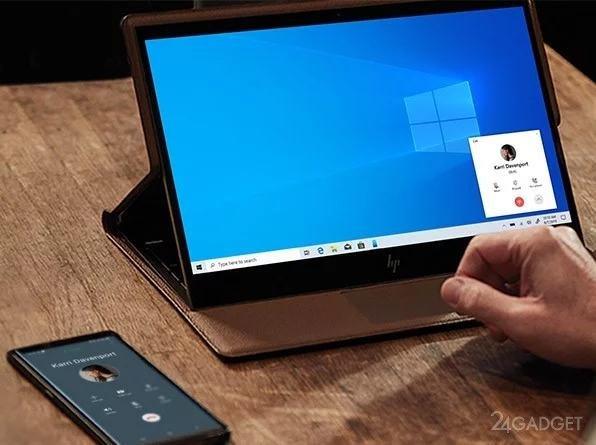 Приложение Your Phone позволит звонить с ПК под Windows 10 (3 фото)