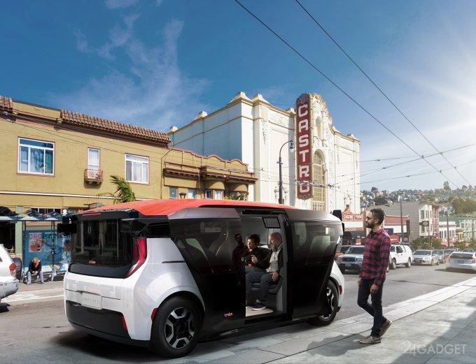 Cruise представила беспилотный электрический микроавтобус Origin (3 фото + видео)