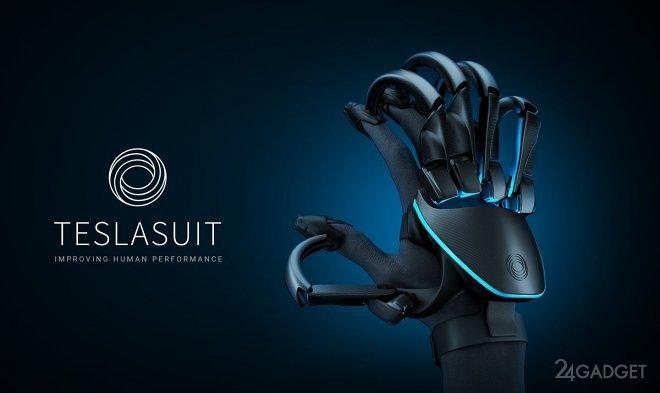 Перчатка Teslasuit обеспечивает тактильные ощущения в виртуальном мире