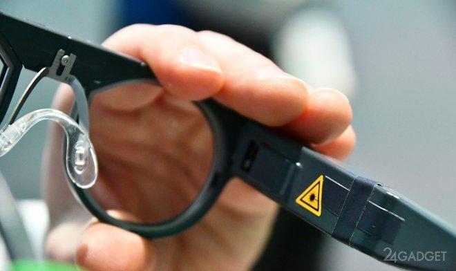 Смарт очки Bosch передают изображение непосредственно в зрачок глаза (видео)
