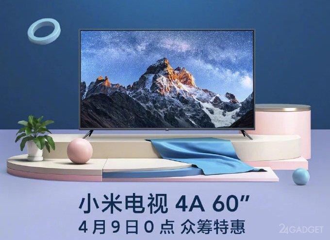 Новые смарт телевизоры компании Xiaomi Full Screen TV Pro и Mi TV 4A