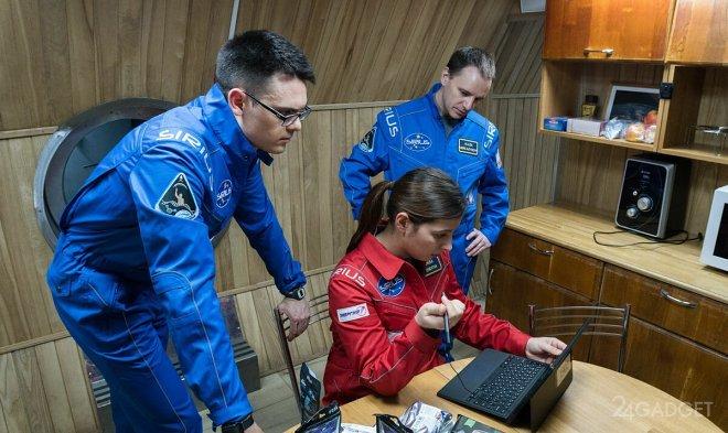 NASA набирает добровольцев согласных на 8 месячную самоизоляцию в российской лаборатории