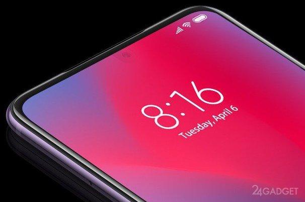 Huawei запатентовала смартфон с подэкранной фронтальной камерой (2 фото)