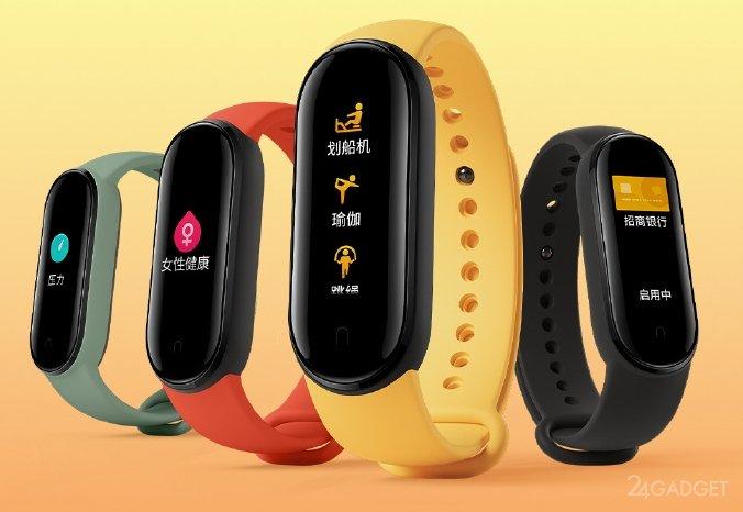 Официальное изображение фитнес-браслета Xiaomi Mi Band 5