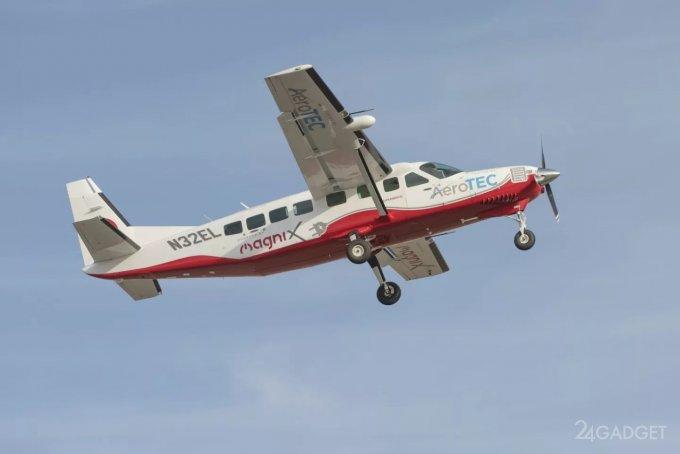 Самый большой в мире электрический самолет Cessna совершил тестовые полеты (3 фото + видео)