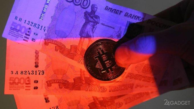 Собственники криптовалюты и майнеры в России попадут под действие уголовного кодекса