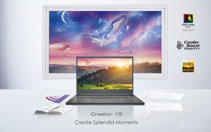 MSI представила недорогой ультрабук Modern 14 и профессиональный ноутбук Creator 15 (6 фото)