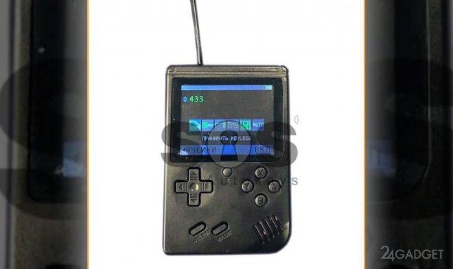 SOS Key Tool подобен Game Boy, но сможет угнать автомашину (2 фото)
