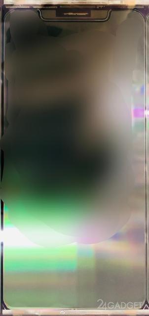 В сети появись реальные фото iPhone 12 с экраном диагональю 5,4 дюйма (3 фото)
