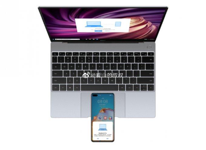 Инсайдеры опубликовали первые изображения ноутбуков Huawei MateBook X (4 фото)